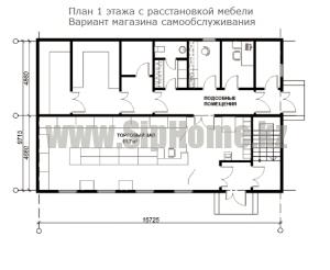 План 1 этажа. Гостиница из СИП Алматы