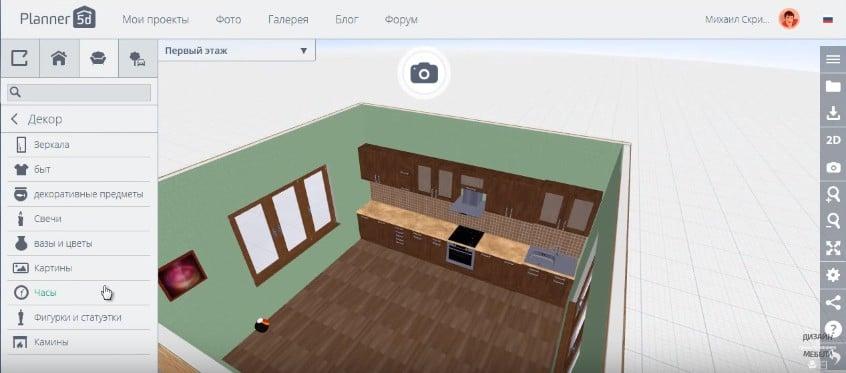 Пример проектирование дома